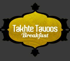 Takht-e Tavoos