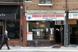 Indian Biriyani House