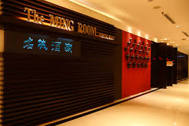 Ming Room