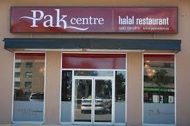 Pak Centre