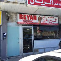 Reyan restaurant