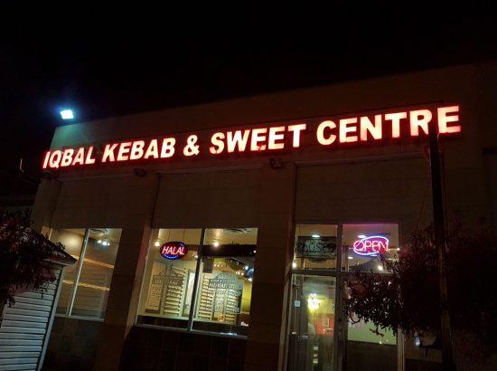 Iqbal Kebab and Sweet Centre